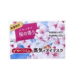 めぐりズムの蒸気でホットアイマスク桜の香り