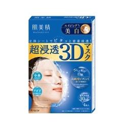 肌美精の超浸透3Dマスク美白